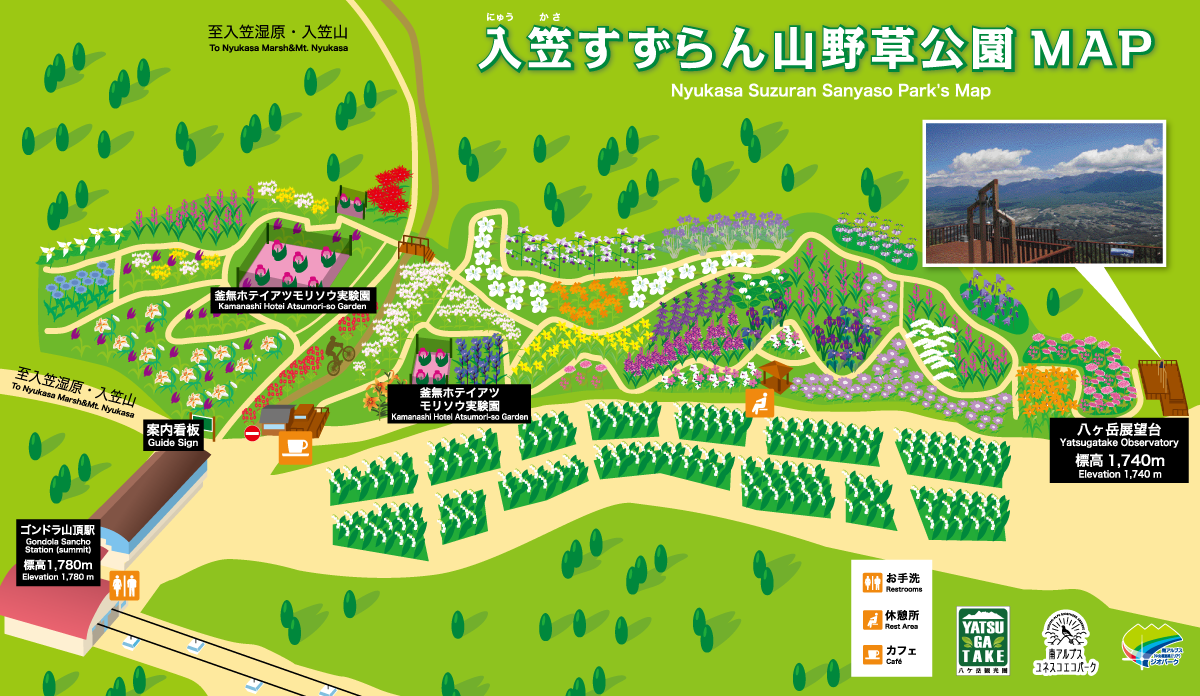 http://www.fujimipanorama.com/summer/wp-content/uploads/2017/03/park_map.png